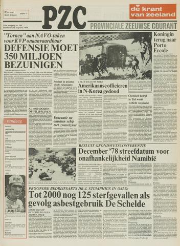 Provinciale Zeeuwse Courant 1976-08-19