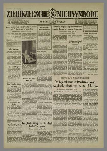 Zierikzeesche Nieuwsbode 1955-11-24