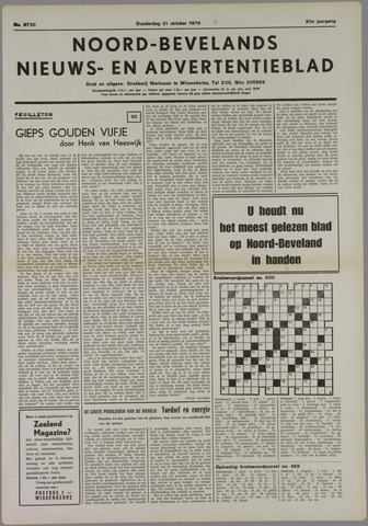 Noord-Bevelands Nieuws- en advertentieblad 1976-10-21
