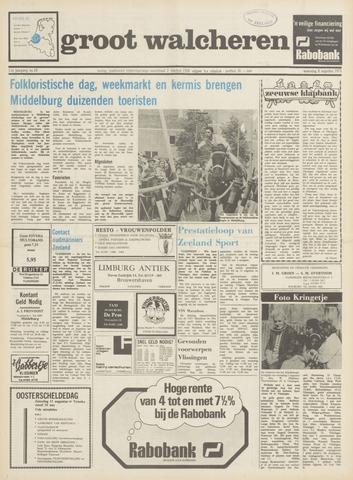 Groot Walcheren 1973-08-08