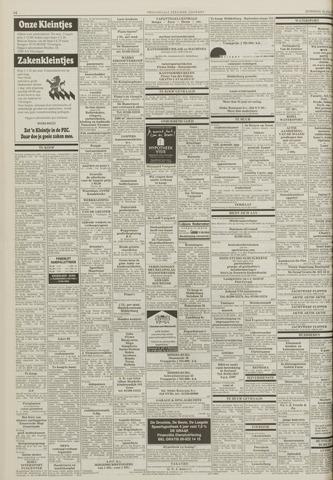 Pieter Van Der Eijken Kantoormeubelen.Provinciale Zeeuwse Courant 16 Juli 1994 Pagina 14 Krantenbank