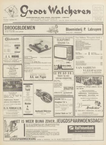 Groot Walcheren 1971-08-26