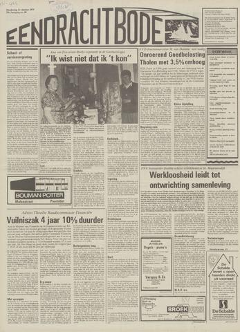 Eendrachtbode (1945-heden)/Mededeelingenblad voor het eiland Tholen (1944/45) 1979-10-11