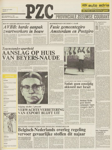 Provinciale Zeeuwse Courant 1978-08-16