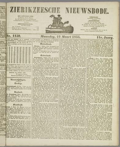 Zierikzeesche Nieuwsbode 1855-03-12
