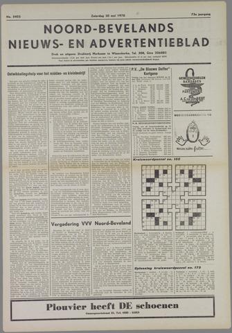 Noord-Bevelands Nieuws- en advertentieblad 1970-05-30