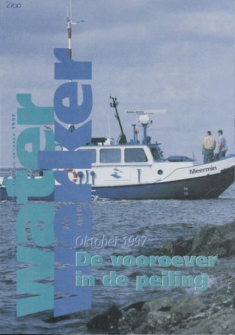 Scheldestromen/de Waterwerker 1997-10-01