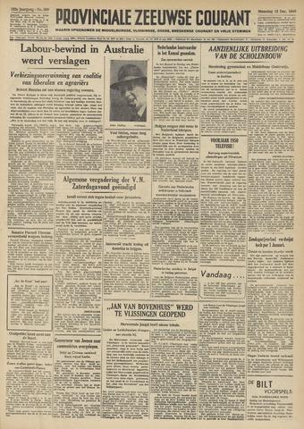 Provinciale Zeeuwse Courant 1949-12-12
