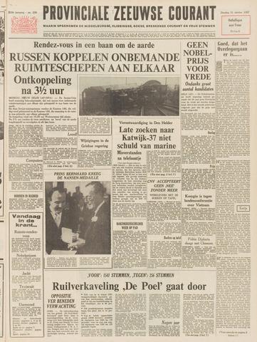 Provinciale Zeeuwse Courant 1967-10-31