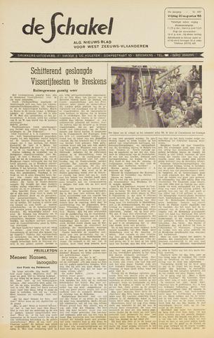 De Schakel 1965-08-20