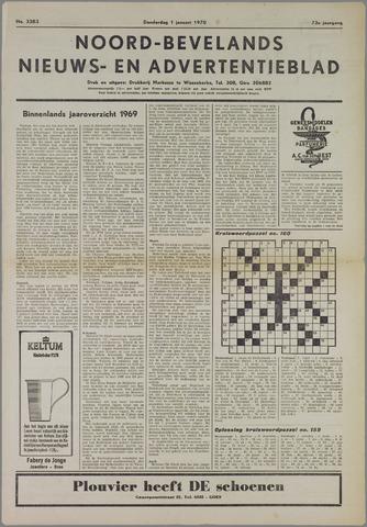 Noord-Bevelands Nieuws- en advertentieblad 1970