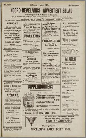 Noord-Bevelands Nieuws- en advertentieblad 1926-08-14