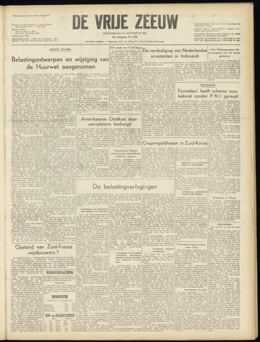 de Vrije Zeeuw 1955-08-11