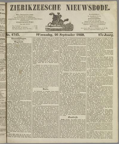 Zierikzeesche Nieuwsbode 1860-09-26