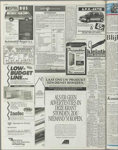 Pieter Van Der Eijken Kantoormeubelen.De Stem 29 Mei 1995 Pagina 10 Krantenbank Zeeland