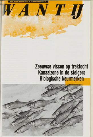 Wantij 1988-12-01