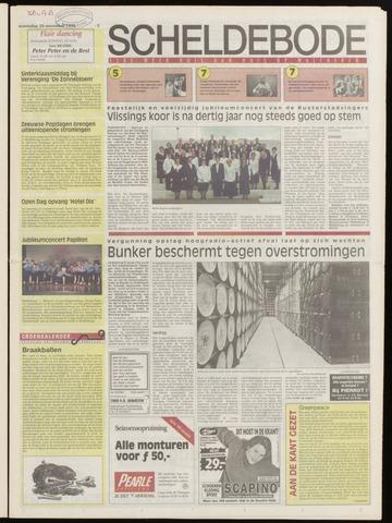 Scheldebode 1996-11-14