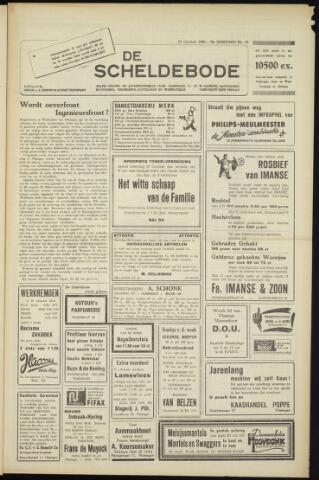 Scheldebode 1954-10-29