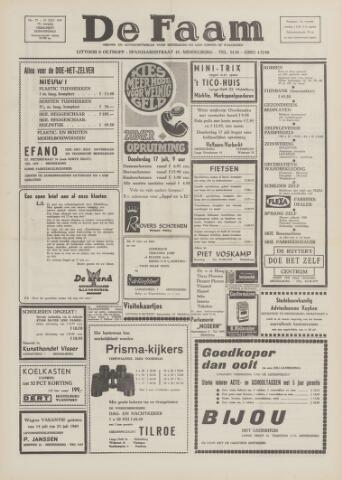 de Faam en de Faam/de Vlissinger 1969-07-10