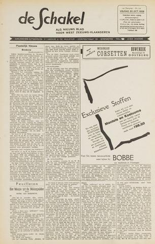 De Schakel 1959-10-30