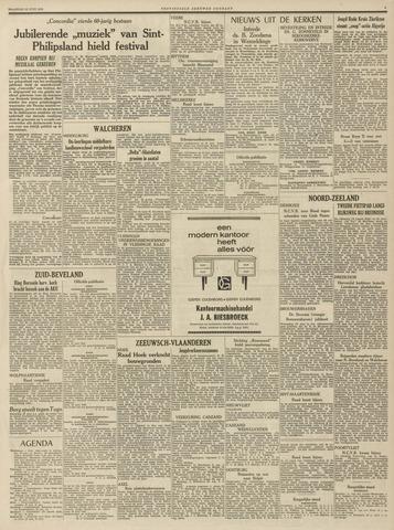 Provinciale Zeeuwse Courant | 25 juni 1962 | pagina 7