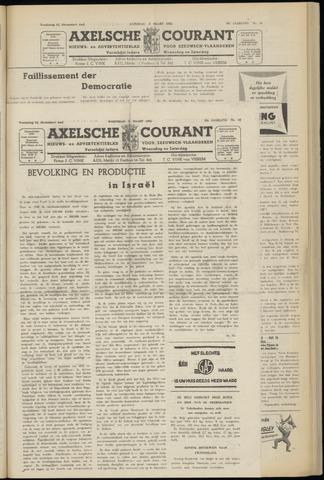 Axelsche Courant 1952-03-05