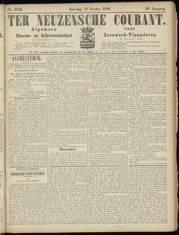 Ter Neuzensche Courant. Algemeen Nieuws- en Advertentieblad voor Zeeuwsch-Vlaanderen / Neuzensche Courant ... (idem) / (Algemeen) nieuws en advertentieblad voor Zeeuwsch-Vlaanderen 1890-10-18