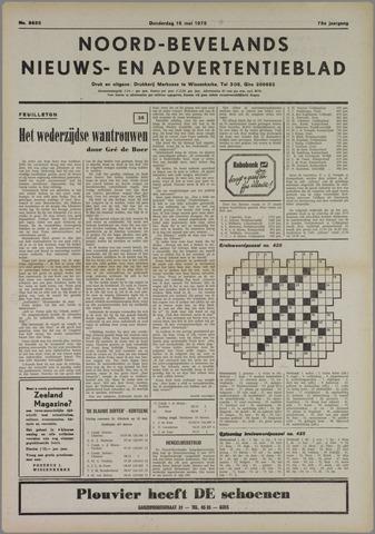 Noord-Bevelands Nieuws- en advertentieblad 1975-05-15