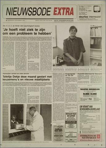 Zierikzeesche Nieuwsbode 1994-11-09