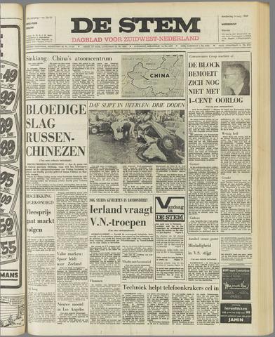 de Stem 1969-08-14