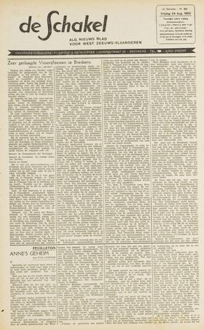 De Schakel 1962-08-24