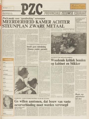 Provinciale Zeeuwse Courant 1978-03-24
