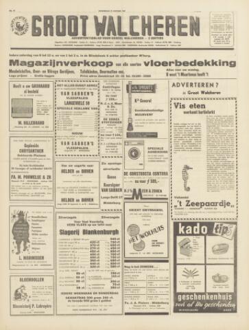 Groot Walcheren 1969-10-23