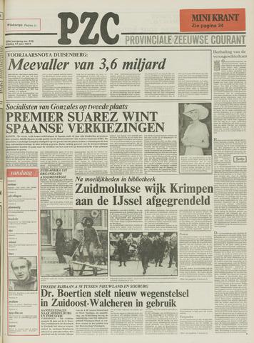 Provinciale Zeeuwse Courant 1977-06-17