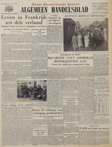 Watersnood documentatie 1953 - kranten 1953-08-12