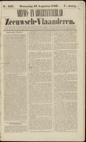 Ter Neuzensche Courant. Algemeen Nieuws- en Advertentieblad voor Zeeuwsch-Vlaanderen / Neuzensche Courant ... (idem) / (Algemeen) nieuws en advertentieblad voor Zeeuwsch-Vlaanderen 1860-08-22
