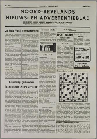 Noord-Bevelands Nieuws- en advertentieblad 1985-09-26