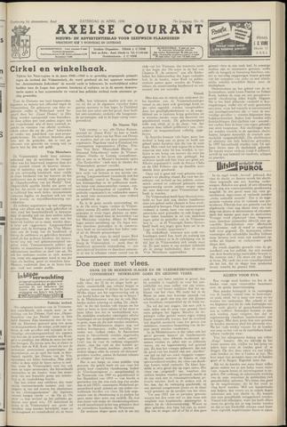 Axelsche Courant 1958-04-26