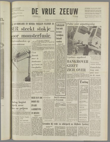 de Vrije Zeeuw 1973-08-29