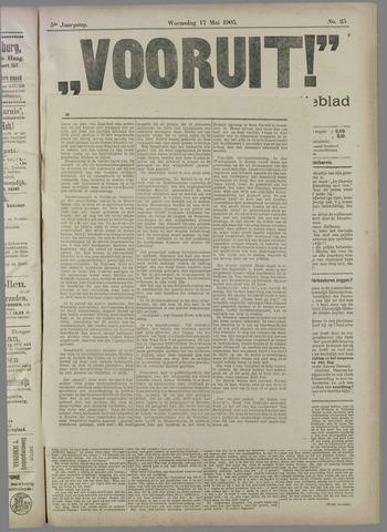 """""""Vooruit!""""Officieel Nieuws- en Advertentieblad voor Overflakkee en Goedereede 1905-05-17"""