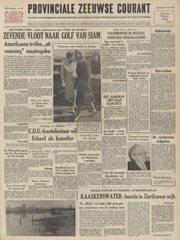 Provinciale Zeeuwse Courant 1963-04-23