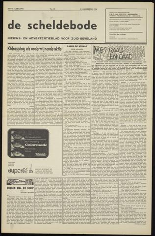 Scheldebode 1970-08-21