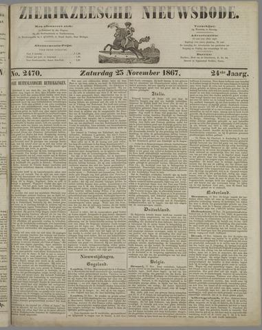 Zierikzeesche Nieuwsbode 1867-11-23