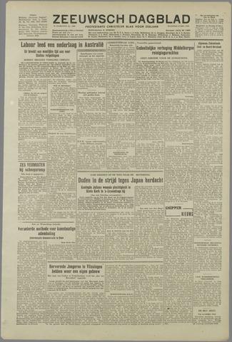 Zeeuwsch Dagblad 1949-12-12