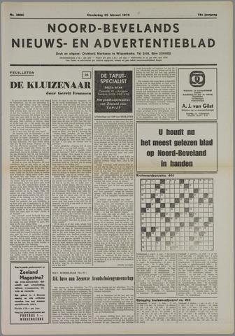 Noord-Bevelands Nieuws- en advertentieblad 1976-02-26