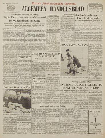 Watersnood documentatie 1953 - kranten 1953-03-31