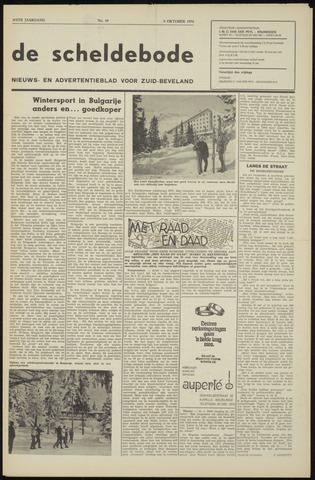 Scheldebode 1970-10-09