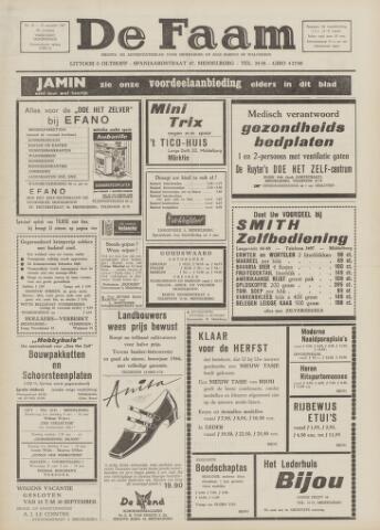 de Faam en de Faam/de Vlissinger 1967-09-14