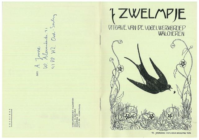 't Zwelmpje 1986-08-01
