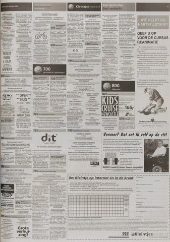 sollicitatiebrief reisadviseuse Provinciale Zeeuwse Courant | 9 oktober 2004 | pagina 55  sollicitatiebrief reisadviseuse